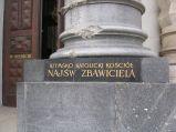 Wejście do Kościóła Najświętszego Zbawiciela