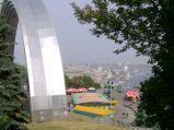 Pomnik Tęcza w Kijowie
