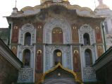 Cerkiew Nadbramna św. Trójcy w Kijowie