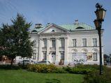 Muzeum Ziemi Sochaczewskiej w Sochaczewie