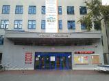 Urząd Dzielnicy Praga Południe