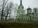Cerkiew, Bończa