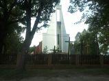 Kościół św. Wawrzyńca Męczennika w Rogóźnie