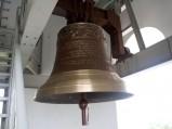 Dzwon na dzwonnicy Bazyliki NMP
