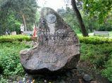 Park im. Jana Pawła II w Legionowie