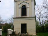 Dzwonnica kościoła w Hrubieszowie