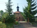 Brama, Kaplica w Garbatówce