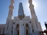 Meczet w Hurghadzie