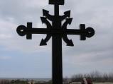 Krzyż na Rewskim Szperku