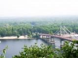 Most Parkowy w Kijowie