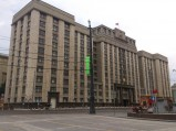 Biały Dom, Siedziba Rządu Federacji Rosyjskiej w Moskwie