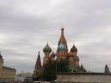 Katedra św. Bazylego, Moskwa