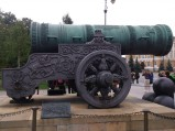 Car puszka na moskiewskim Kremlu, Moskwa
