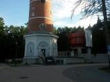 Wejście, wieża ciśnień w Piszu