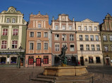 Fontanna Marsa w Poznaniu