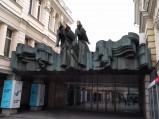 Wejście, Litewski Narodowy Teatr Dramatyczny w Wilnie